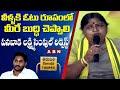 TDP Tirupathi Loksabha Candidate Panabaka Lakshmi Request to Voters Comments On YSRCP   ABN