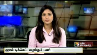 Issue of Hall tickets for army exam in Chennai spl video news 26-04-2014