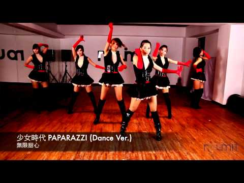 GIRLS' GENERATION  SNSD-PAPARAZZI(Dance Ver.)無限甜心 Dance Cover.