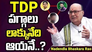 Chandrababu requested BJP for alliance in 2014: Nadendla B..