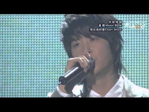 070921 Music Bank Kim Dongwan & Shin Hyesung