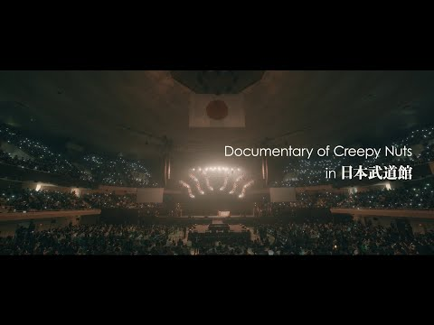New Album『Case』ライブBlu-ray盤のドキュメンタリーダイジェスト映像
