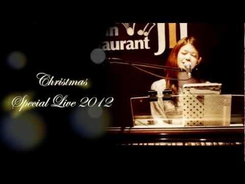 12/23 Kaori Sawada Christmas Special Live 2012@Motion Blue YOKOHAMA