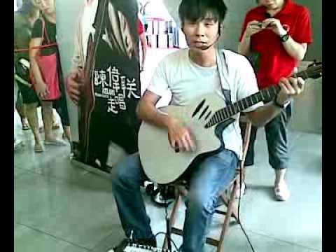 Chen Weilian -Yong Yuan De Peng You  陳偉聯 永遠的朋友