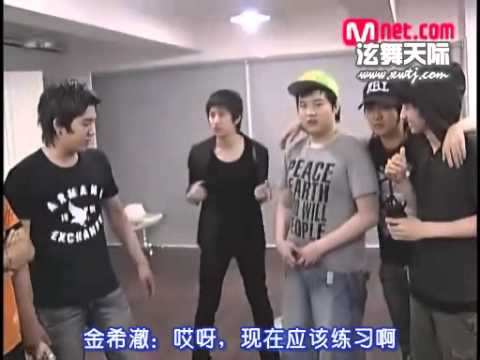20S'Choice SuperJunior dance practice 练习室公开.part2