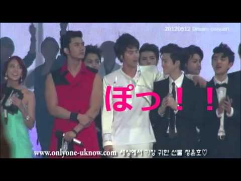 ユノとチャミ子のドリームコンサート 愛があふれてる♫