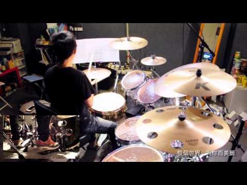 愛歸你 - A-Lin (Drum covered by Easonsiu)