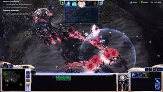StarCraft II, Campaña Legacy of the Void, mision 16