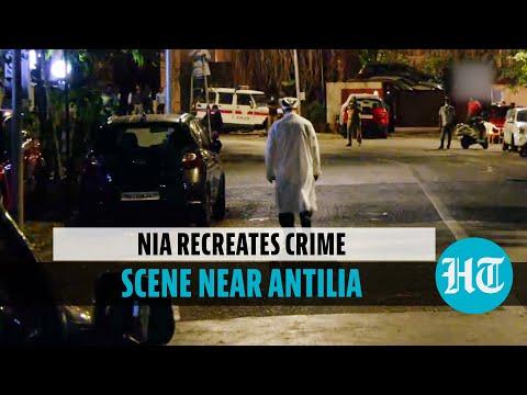 NIA recreates crime scene, arrested Mumbai cop made to walk near Mukesh Ambani's house