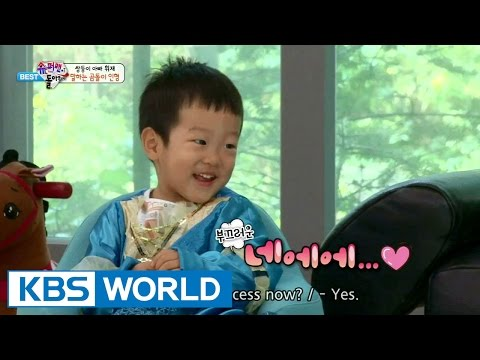 The Return of Superman - Seojun Wants to Be a Princess