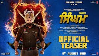 Singham 2019 Movie – Teaser – Parmish Verma – Sonam Bajwa Video HD
