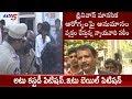 Jagan attack: SIT wants custody; lawyer pleads for bail for Srinivas