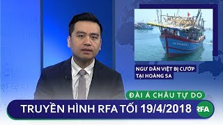 Tin tức thời sự | Ngư dân Việt bị cướp tại Hoàng Sa