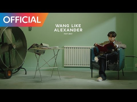 Hash Swan - 알렉산더처럼 왕 (Wang Like Alexander) (Feat. GRAY) MV