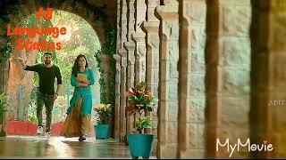 New Status 2018 | Naga Shaurya And Rashmika  | Chalo Movie |