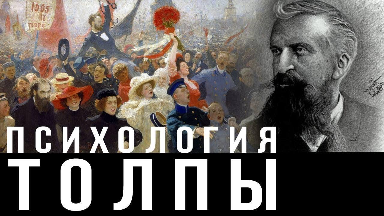 Фёдор Лисицын. Книга, изменившая 20-й век