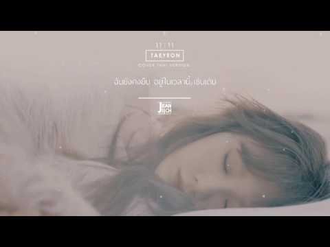[Thai ver.] TAEYEON (태연) - 11:11 l Cover by Jeaniich