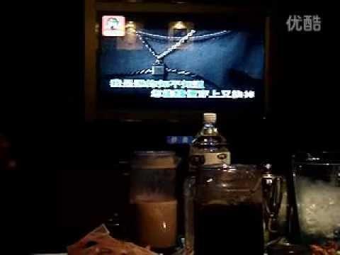 動力火車 尤秋興-外套 KTV