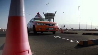 EMIRATES DRIVING COMPANY - شركة الإمارات ...