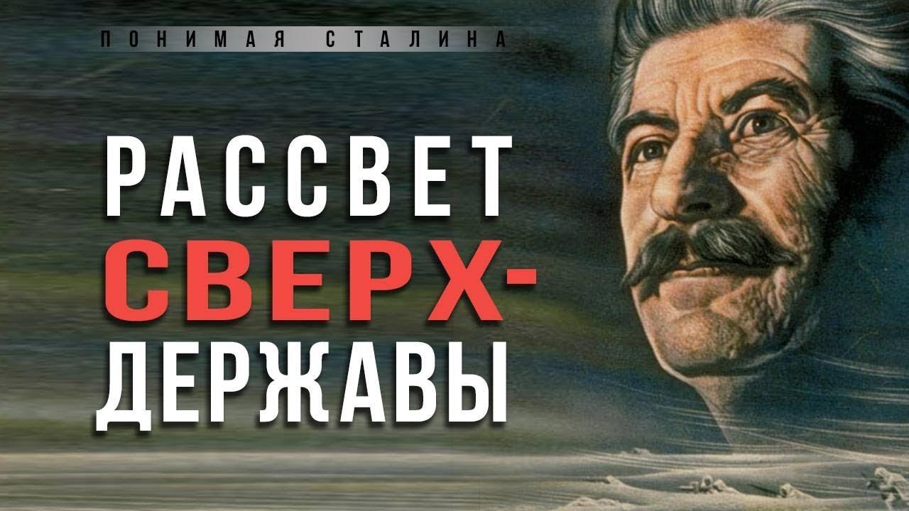 Когда СССР был примером для всего мира