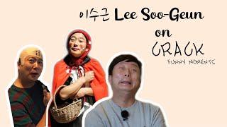 Lee soo-geun on crack #1