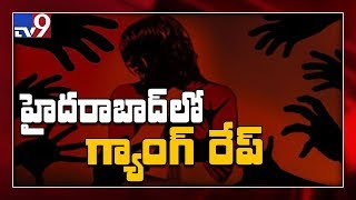 Husband tied up, wife gang raped in Hyderabad..