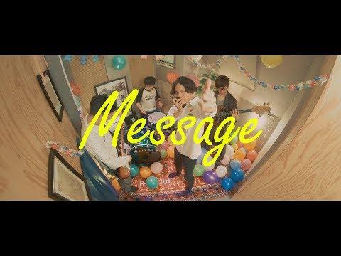 Freaky Styley「Message」MV