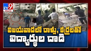 Gang war in Vijayawada creates chaos..