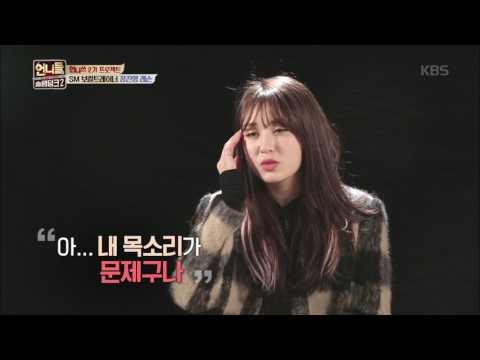 언니들의 슬램덩크 시즌 2 Sister's Slam Dunk-season 2 - 자신감을 잃어버린 소미, 장진영의 진심어린 따뜻한 조언에 '울컥'. 20170310