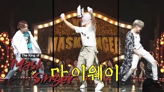 Is He a Member of SEVENTEEN or Not? [The King of Mask Singer Ep 163]