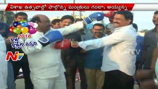 Ganta and Ayyanna Patrudu Boxing at Visakha Utsav..