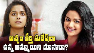 Keerthy Suresh's lookalike Maria Prince goes viral..