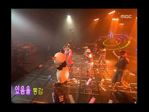 음악캠프 - Shinvi - Darling, 신비 - 달링, Music Camp 20020914