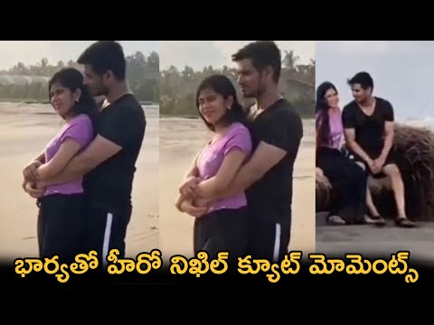 Tollywood hero Nikhil shares cute moments with wife Pallavi Varma, adorable