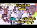 హరీష్ జోకులు😂🙈: Minister Harish Rao SUPER FUNNY Speech On Monkeys | CM KCR | KTR | TRS | YOYO TV