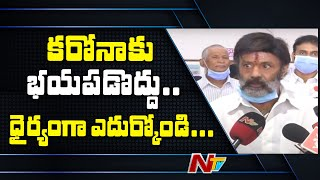 Positive patients recovering with plasma treatment: Nandam..