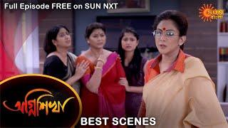Agnishikha - Best Scene   19 Sep 2021   Full Ep FREE on SUN NXT   Sun Bangla Serial