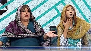 Khawaja Sara ki zindagi | Khwaja sara ki shadi | Limelight