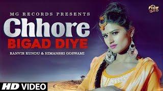 Chhore Bigad Diye – Ranvir Kundu – Ruchika Jangid Video HD