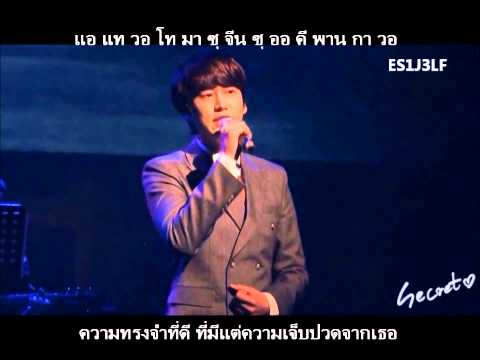 Kyuhyun - On the street [Sung Shi Kyung] Thai Sub