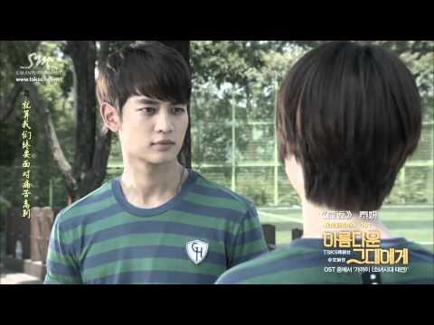 【中字 MV】致美麗的你OST  - 태연 太妍 (SNSD) - 가까이 靠近