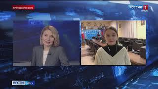 Аварии и ЧП в Омске за выходные — обзор «Вестей» из оперативного центра МЧС