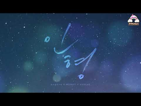 [VIETSUB+KARA] Doll (인형) - Seulgi (슬기) x Wendy (웬디) x Kangta (강타) [AUDIO]