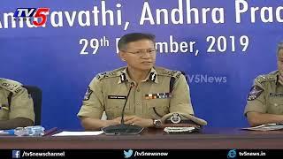 AP DGP Gautam Sawang Press Meet LIVE..