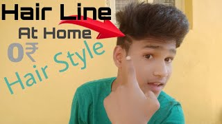 How To Make Hair Line At Home in KANNADA | How To style Hair At Home | Hair style Tips In Kannada