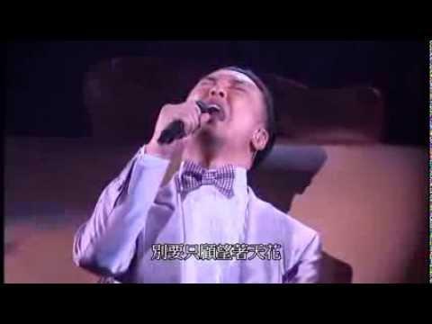 《Concert YY 黃偉文作品展演唱會》陳奕迅 - 浮誇 LIVE HD 1080P
