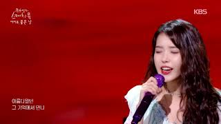 IU(아이유) - Eight(에잇) (Sketchbook Version) [Sketchbook / 2020.09.18]