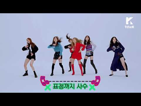 Let's Dance(렛츠댄스): (G)I-DLE((여자)아이들) _ LATATA 비하인드 영상! Behind ver.