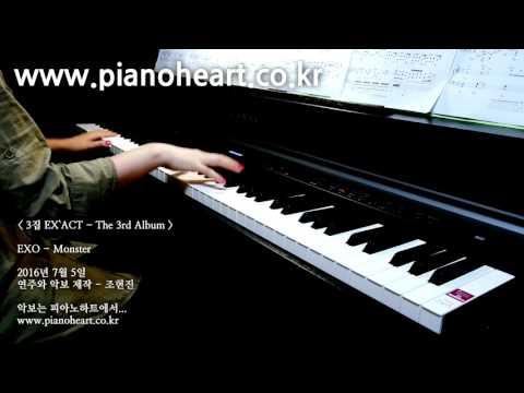 엑소(EXO) - Monster 피아노 연주, pianoheart