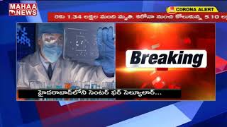 Hyderabad's CCMB scientist developing vaccine for Covid-19..